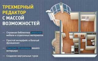 Почему мебель квартиру в jpg