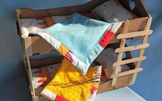Как сделать для кукол мебель самоделушки