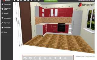 Как нарисовать мебель на кухне